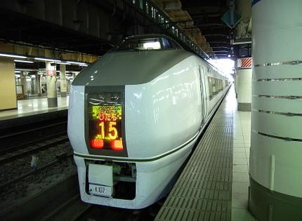 R0021445