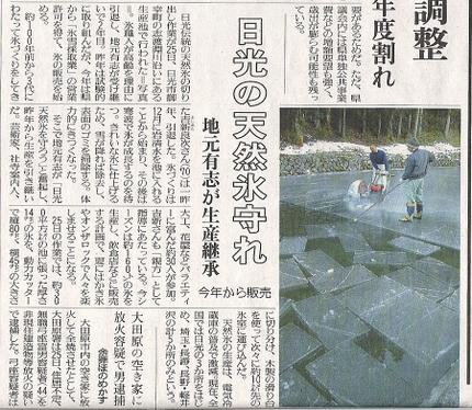 Yomiuri2_2