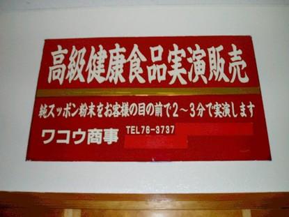 Pc280139
