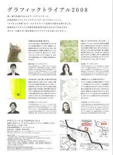 Nagai_2