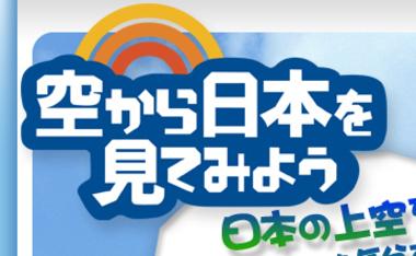 Top_header_logo