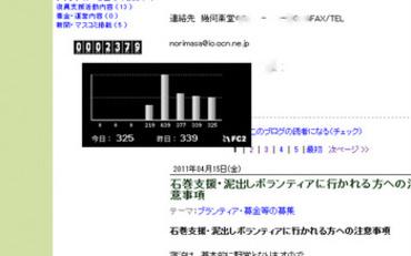 20110415_232124bmp