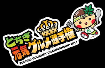 Logo_naname_2