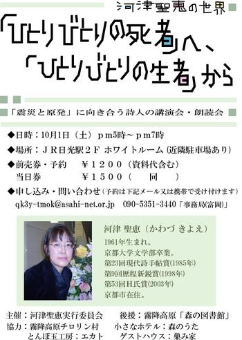 Jr_3_3