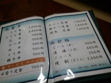 20130110_12_02_59