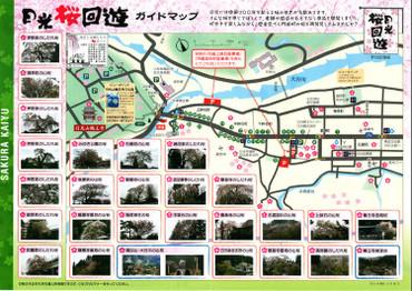 2013_sakura_kaiyupdf_adobe_reader_3