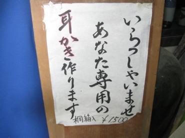 Img_9477_3