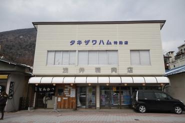130412_asai