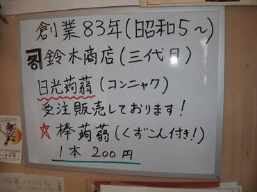 Img_13171_1
