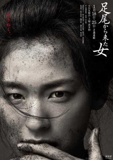 1223_ashio_a3