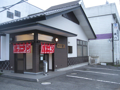 Img_82481