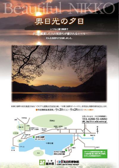 Okunikkonoyuuhi_1pdf_adobe_reader_2
