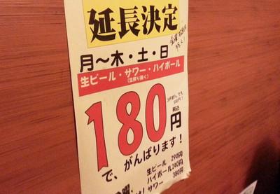 20141119_190244