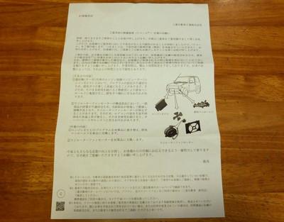 Dscf0223