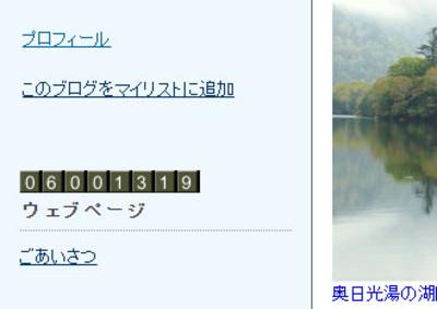 20161006_215747002