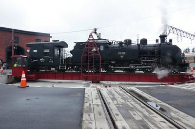 P1280923
