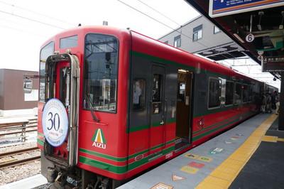 P1280359