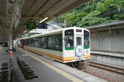 P1280383