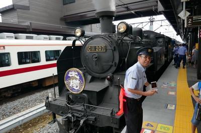 P1290732