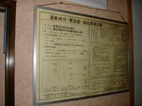 P8190011