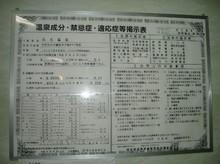 PA080004