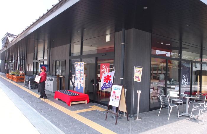 道の駅 日光街道ニコニコ本陣 船...